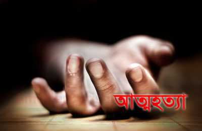 DU student Suicide in Dhaka