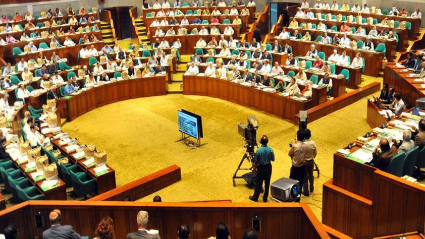 Jatiya Sangsad begins with .... Budget session
