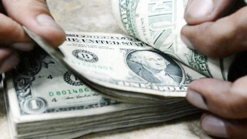 In fiscal year 2014-15 over $15.30bn remittance