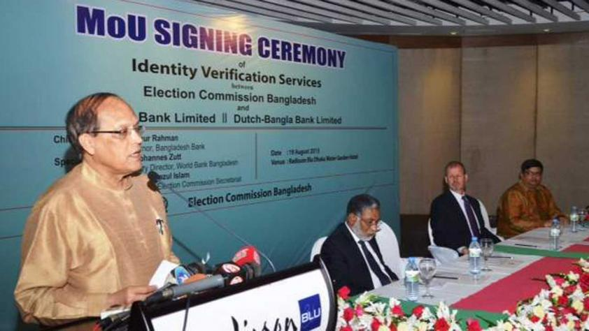 Banks get a hold entrance to national ID database