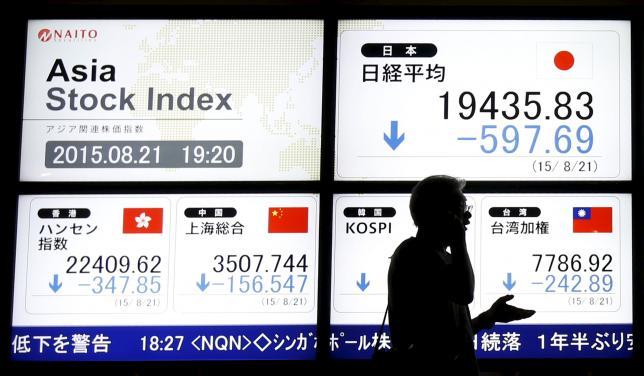 Asia stocks sag as China falls gather velocity