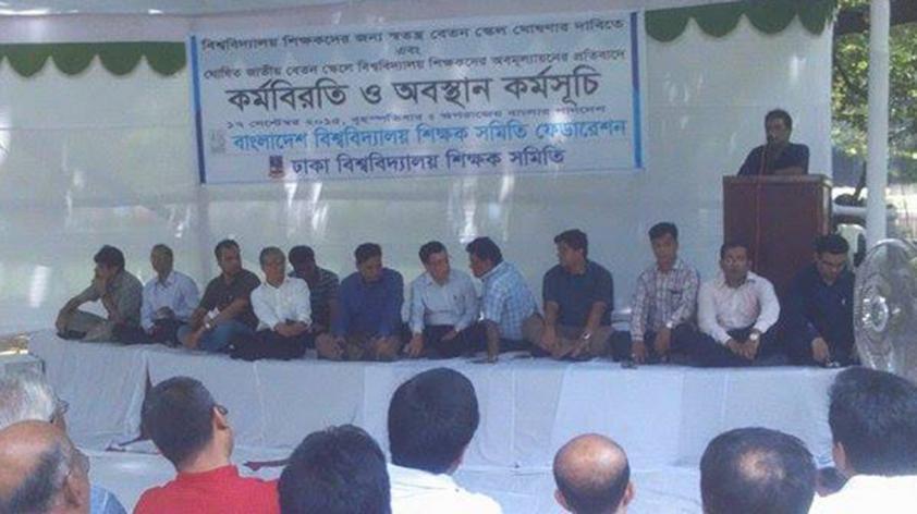 Public university teachers full day work strike