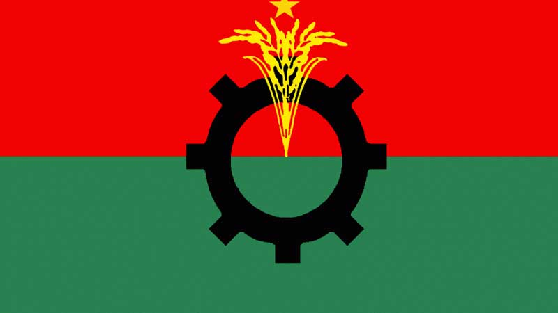 BNP protest against government measures