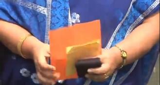 প্রধান শিক্ষিকাকে চিঠি পাঠিয়ে স্কুল বন্ধ রাখার হুমকি