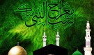 Today is holy ...hab-e-Barat