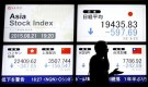 Asia stocks sag as China falls gather velocity