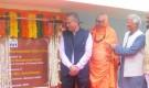 Dr Yunus lectures at Mysore University
