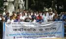 Public Uni teachers observing daylong work abstention