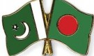 Bangladesh lost a High Court for staff accommodation