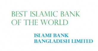 IDB expresses concern over changes in Islami Bank